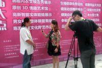 2015广州性文化节6日开幕活动内容丰富图片9