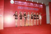 从广州性文化节看成人情趣用品的发展图片7