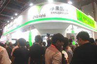 从广州性文化节看成人情趣用品的发展图片2