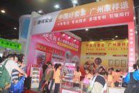 从广州性文化节看成人情趣用品的发展图片8