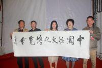 从广州性文化节看成人情趣用品的发展图片12