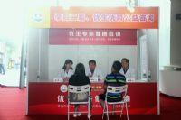 从广州性文化节看成人情趣用品的发展图片14