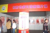从广州性文化节看成人情趣用品的发展图片15