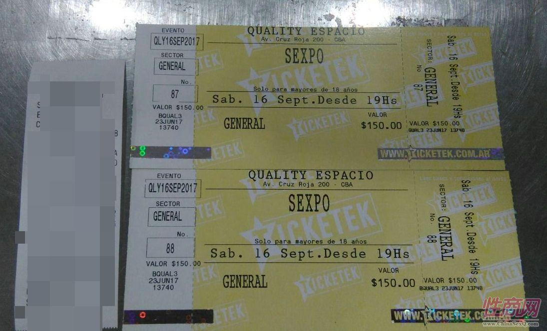 阿根廷成人展门票价格150比索,当下约合57人民币