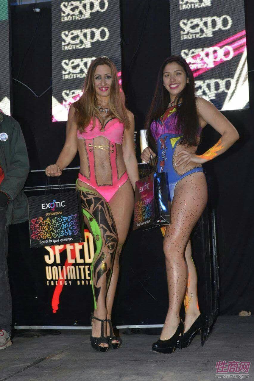 看2017阿根廷成人展领略南美洲异域风情图片29