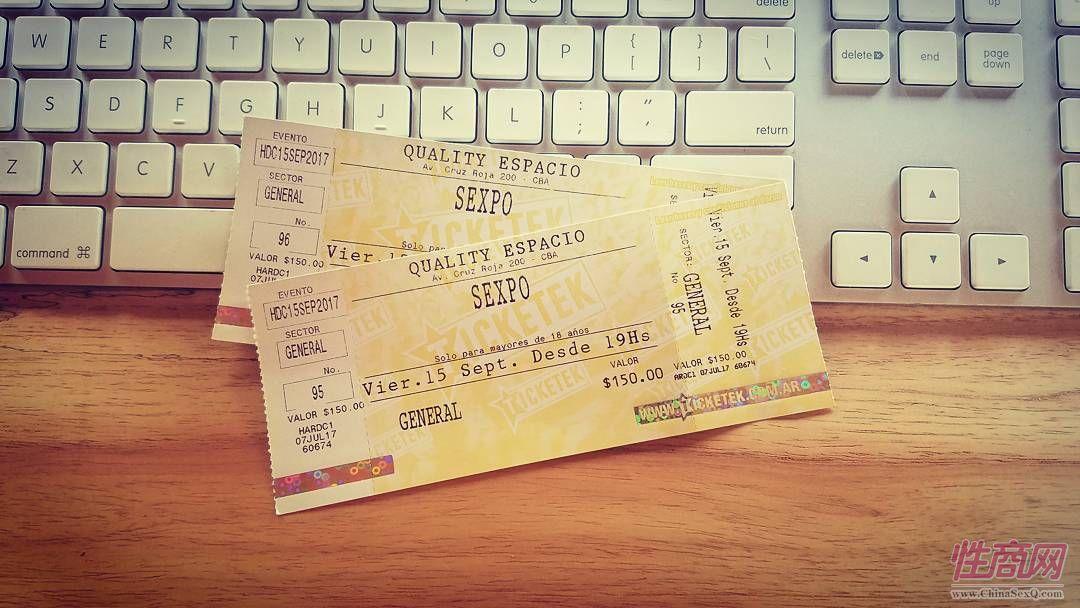 阿根廷成人展9月15日门票(价格150比索,当下约合57人民币)