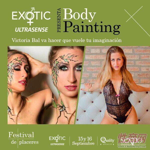人体彩绘表演艺术家的海报