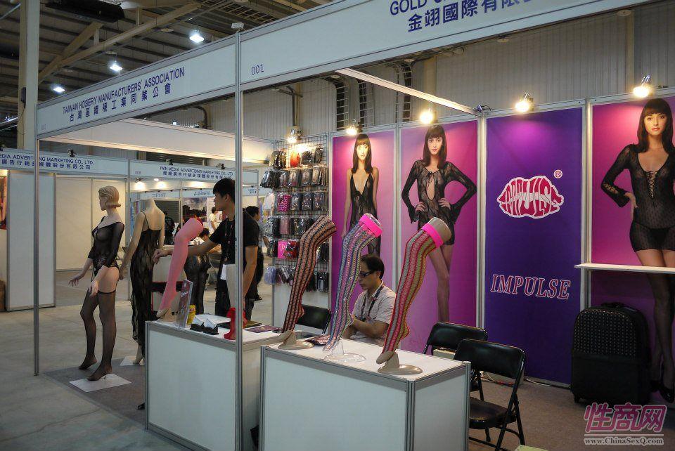 亚洲成人博览进入台湾瞄准宝岛性用品市场图片7