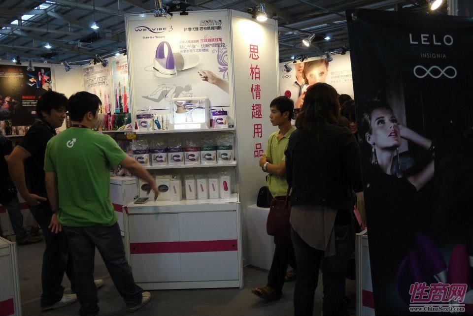 亚洲成人博览进入台湾瞄准宝岛性用品市场图片6