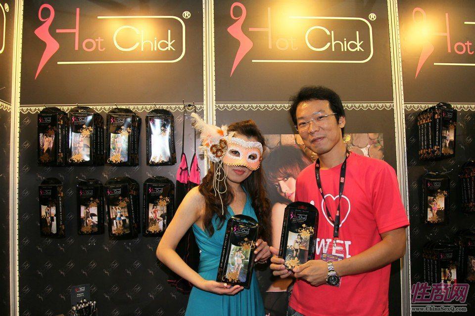 亚洲成人博览进入台湾瞄准宝岛性用品市场图片9