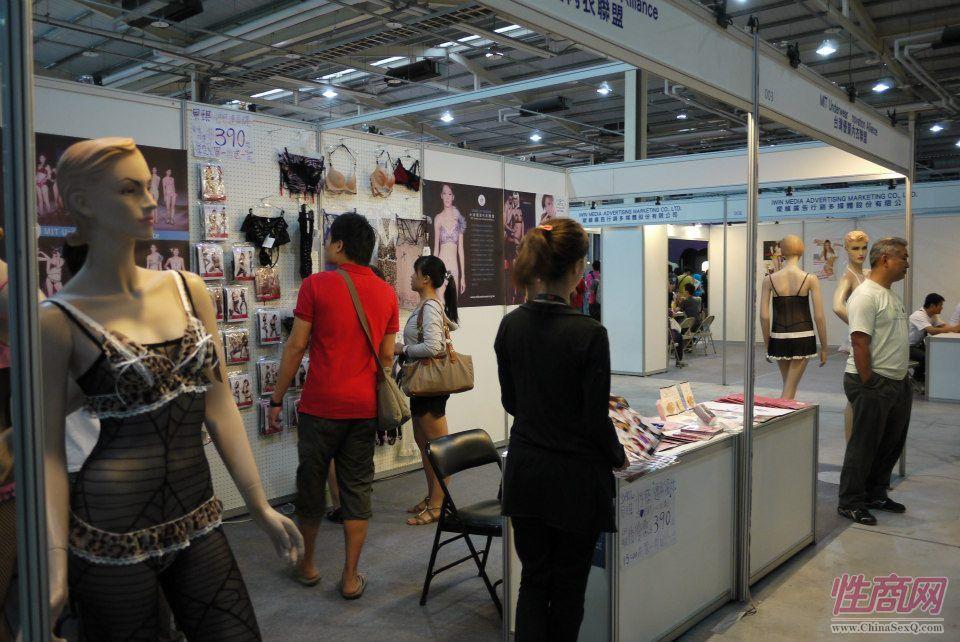 亚洲成人博览进入台湾瞄准宝岛性用品市场图片13