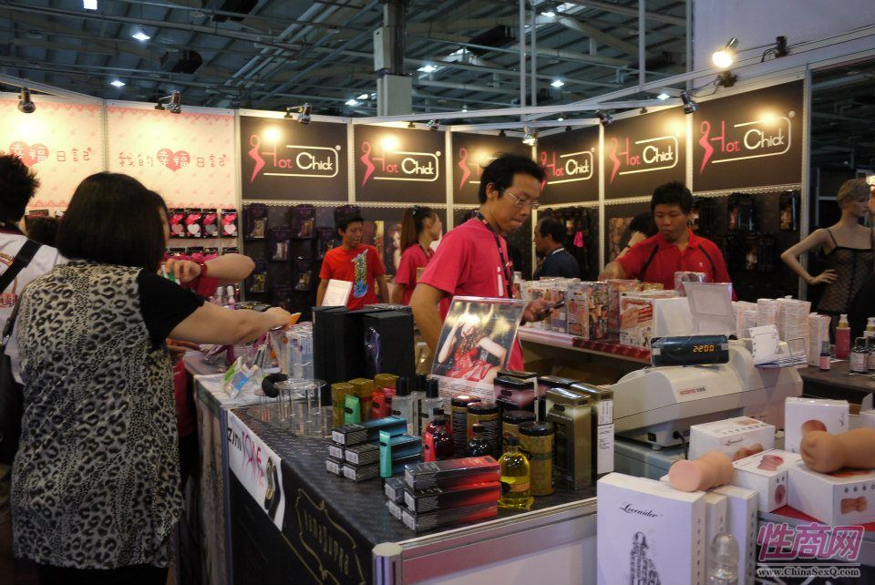亚洲成人博览进入台湾瞄准宝岛性用品市场图片15