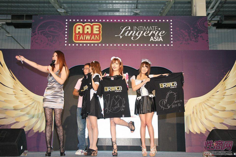 亚洲成人博览进入台湾瞄准宝岛性用品市场图片20