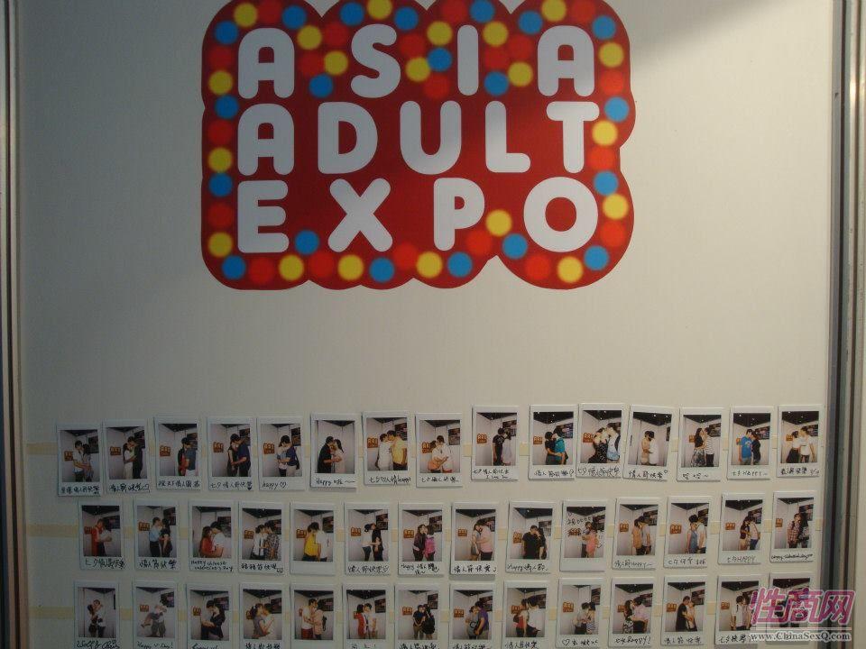 亚洲成人博览进入台湾瞄准宝岛性用品市场图片18