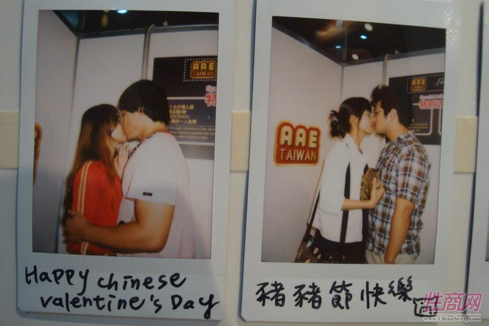 亚洲成人博览进入台湾瞄准宝岛性用品市场图片19