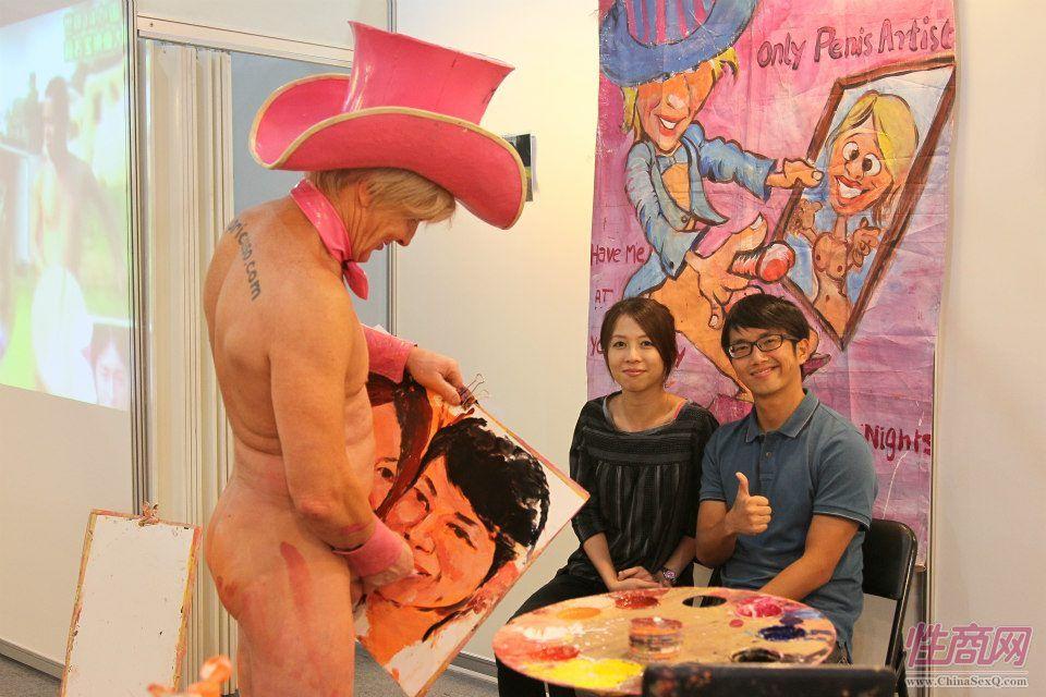 亚洲成人博览进入台湾瞄准宝岛性用品市场图片23