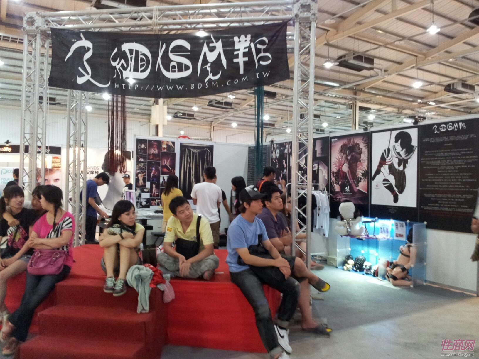 亚洲成人博览进入台湾瞄准宝岛性用品市场图片25