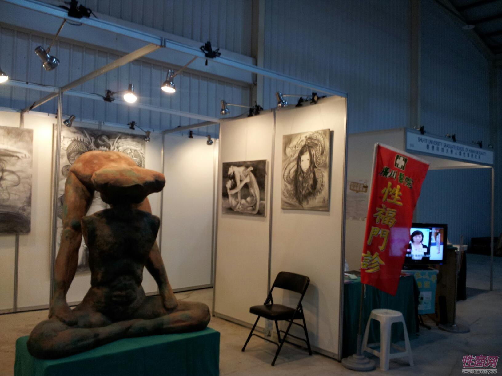 亚洲成人博览进入台湾瞄准宝岛性用品市场图片27