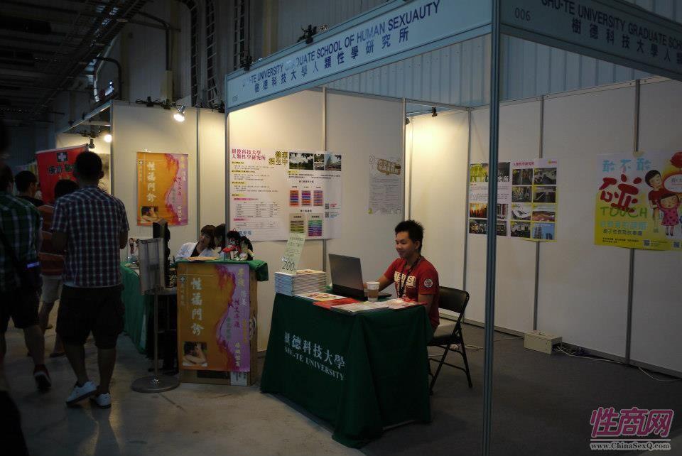 亚洲成人博览进入台湾瞄准宝岛性用品市场图片29