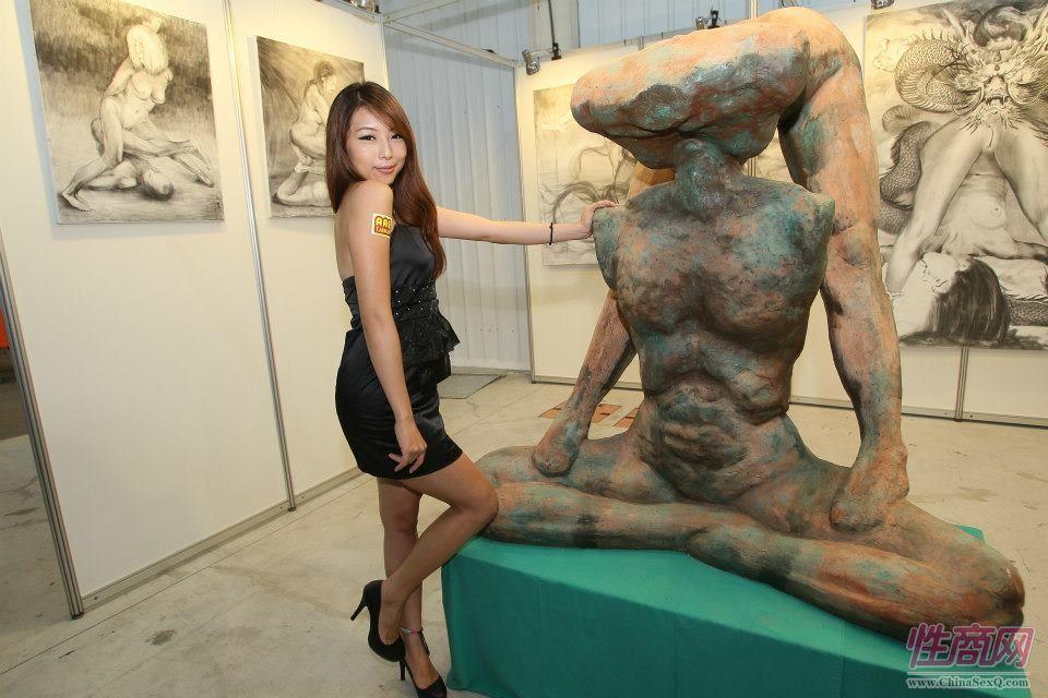 亚洲成人博览进入台湾瞄准宝岛性用品市场图片31