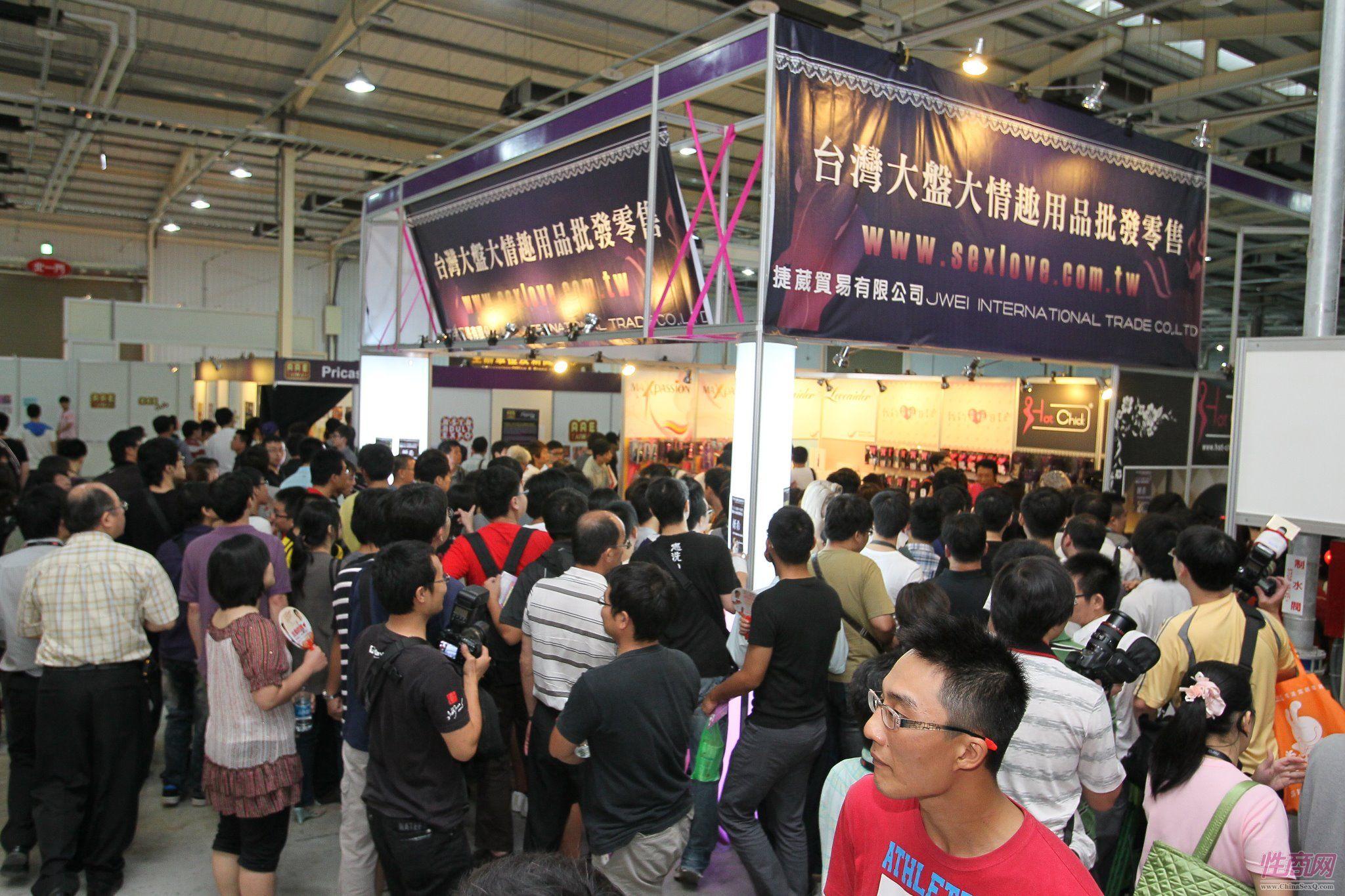 亚洲成人博览进入台湾瞄准宝岛性用品市场图片33