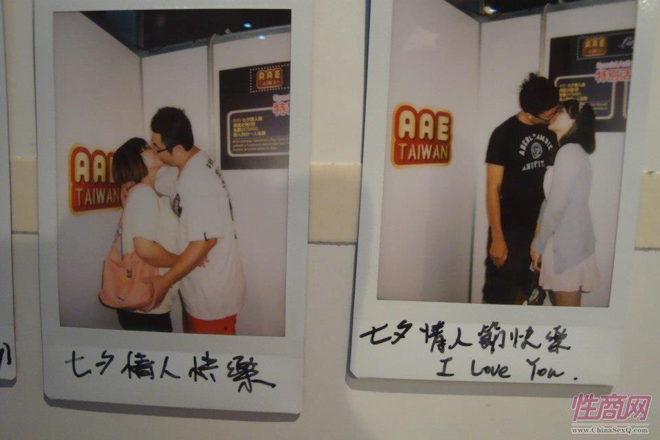 七夕成人色_台湾亚洲成人博览七夕节开幕情侣纷纷舌吻留影