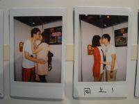 台湾亚洲成人博览七夕节开幕情侣纷纷舌吻留影图片2