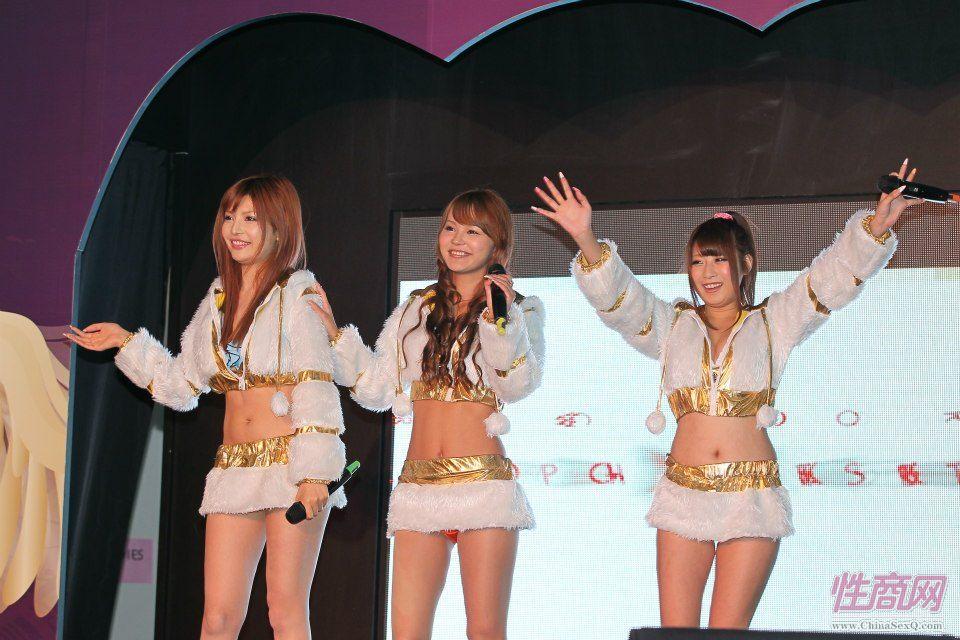 2012台湾亚洲成人博览女优助阵粉丝尖叫图片12