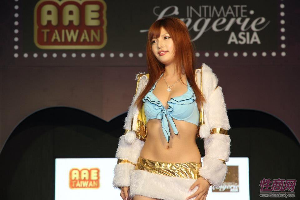 2012台湾亚洲成人博览女优助阵粉丝尖叫图片9