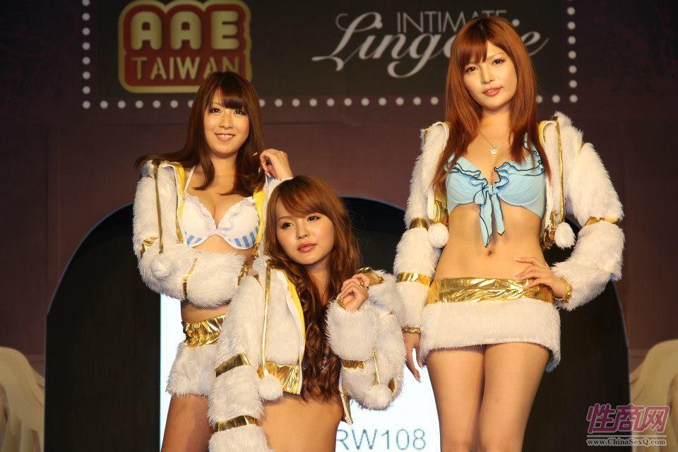 2012台湾亚洲成人博览女优助阵粉丝尖叫图片20