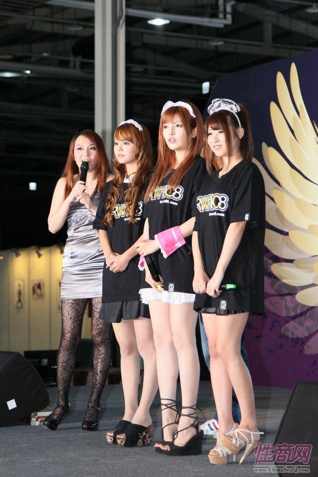 2012台湾亚洲成人博览女优助阵粉丝尖叫图片21