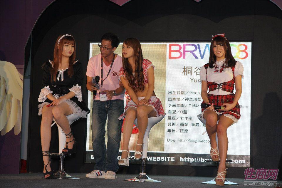 2012台湾亚洲成人博览女优助阵粉丝尖叫图片24