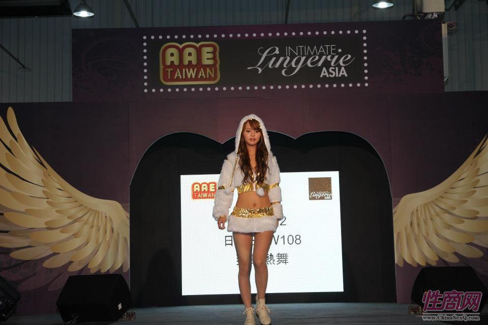 2012台湾亚洲成人博览女优助阵粉丝尖叫图片30