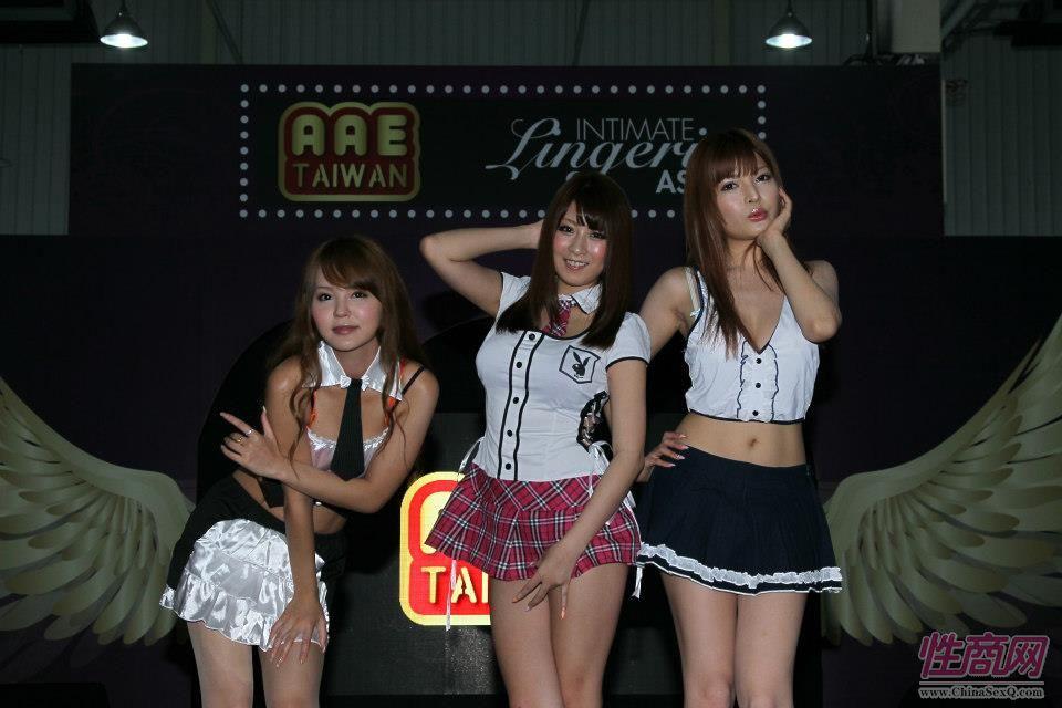 2012台湾亚洲成人博览女优助阵粉丝尖叫图片33