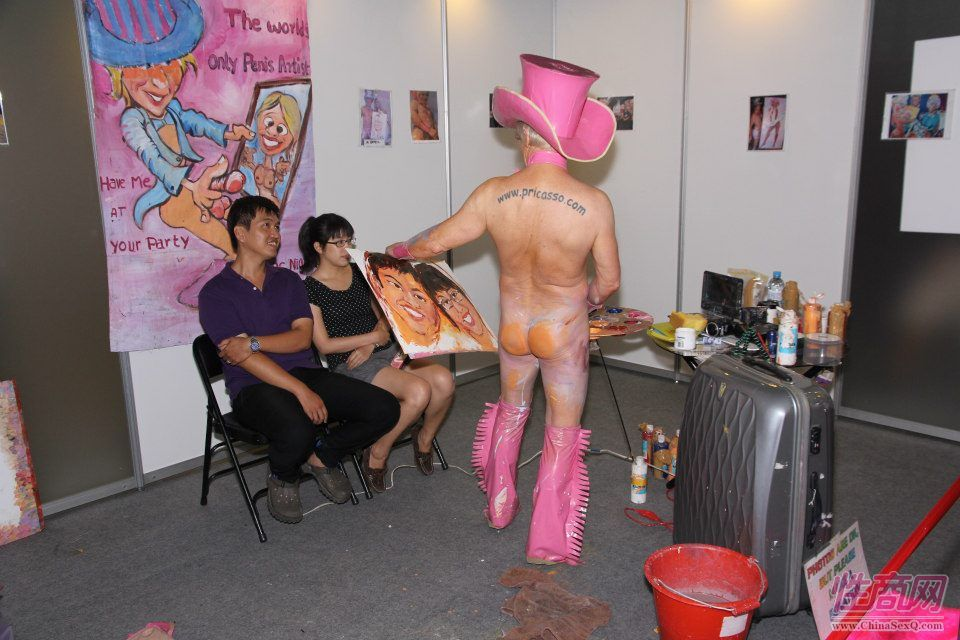 2012台湾亚洲成人博览惊现小弟弟油画家图片7