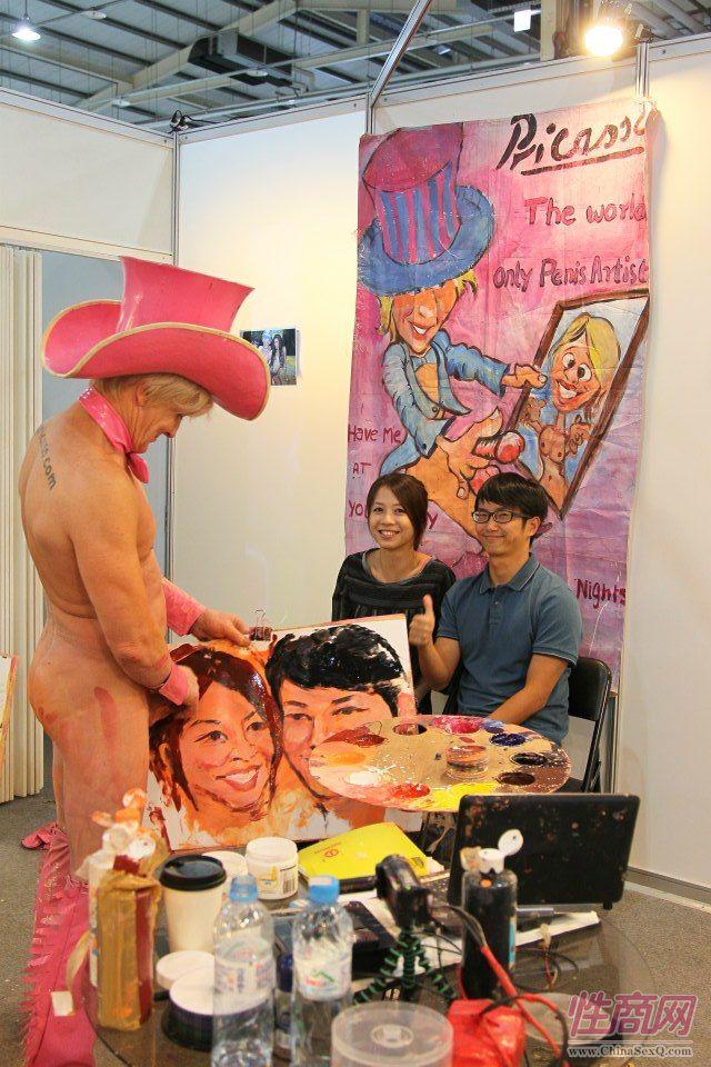 2012台湾亚洲成人博览惊现小弟弟油画家图片11