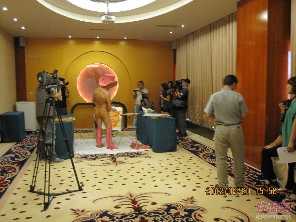 2012台湾亚洲成人博览惊现小弟弟油画家图片17