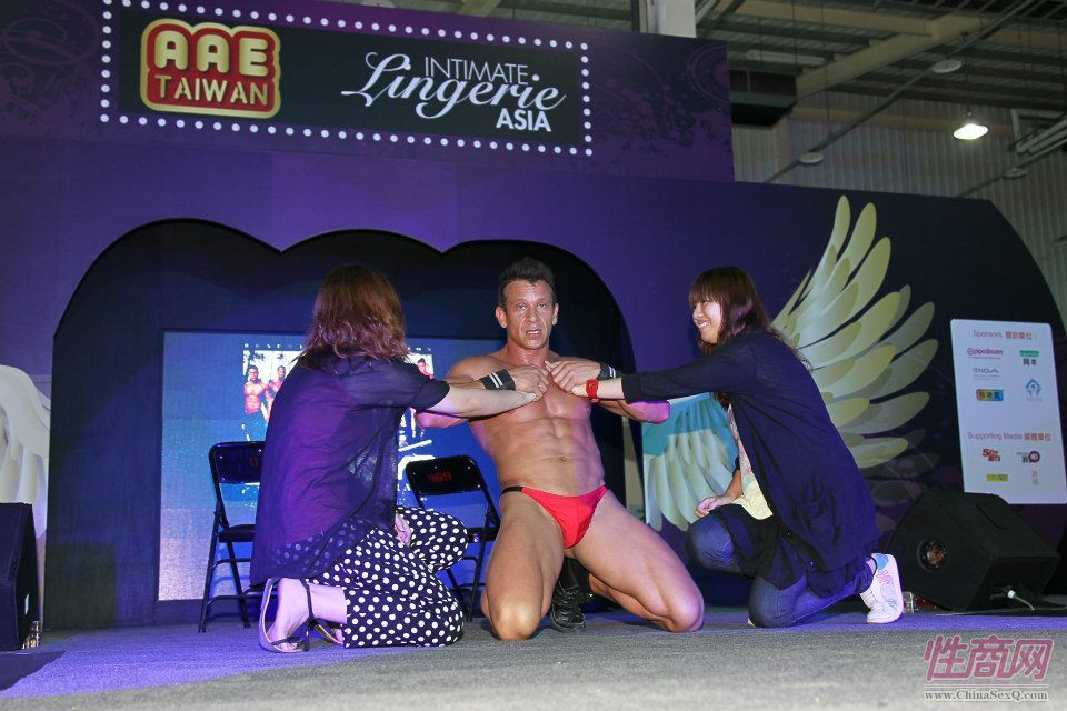 2012台湾亚洲成人博览澳洲热舞团体助阵图片4