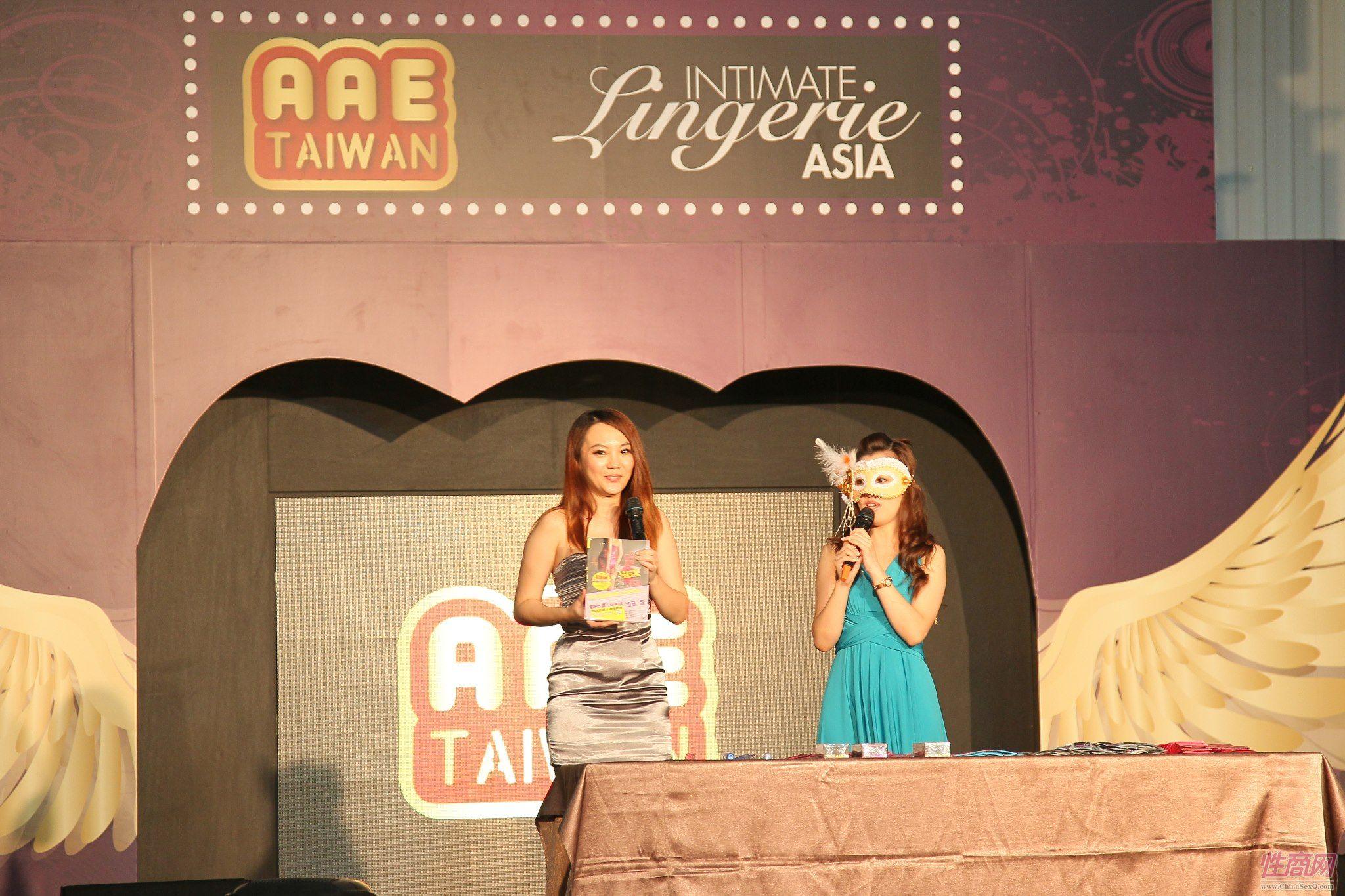 2012台湾亚洲成人博览澳洲热舞团体助阵图片5