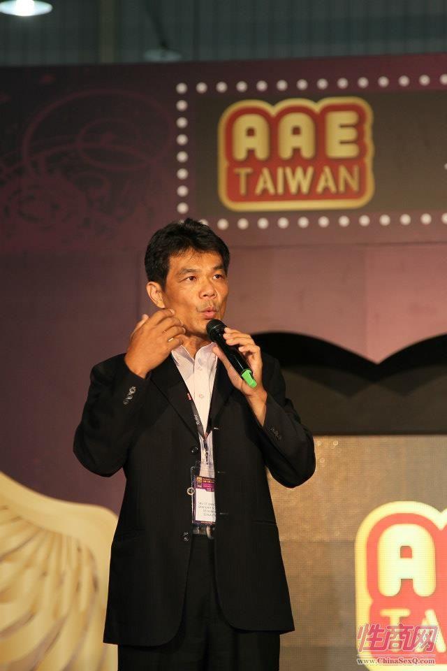 2012台湾亚洲成人博览澳洲热舞团体助阵图片8