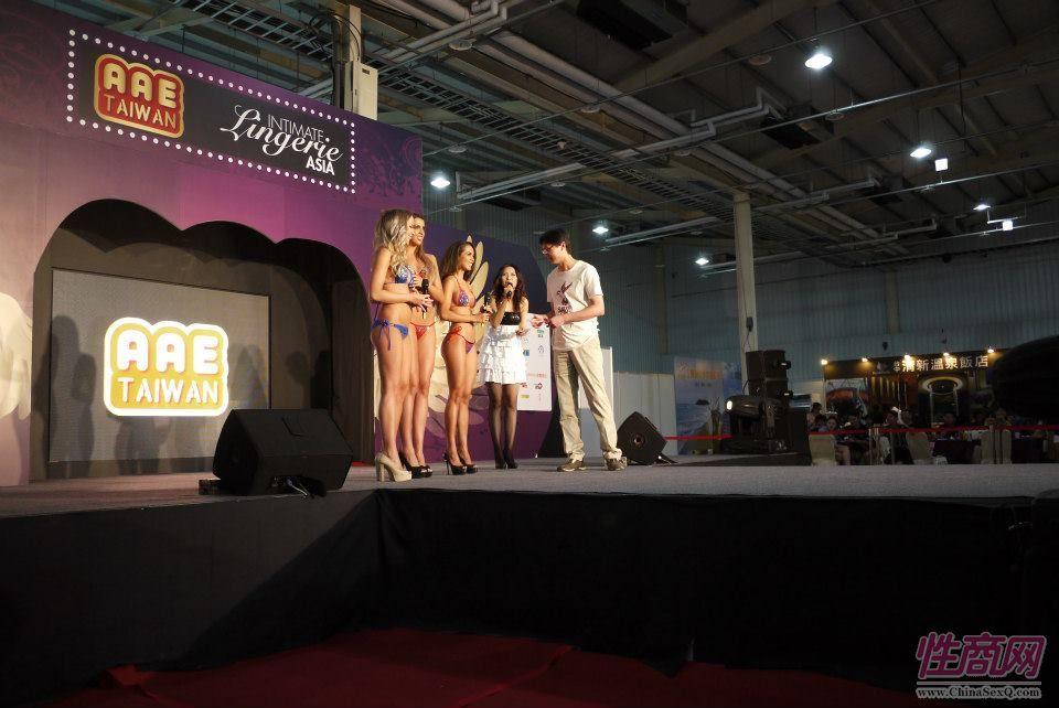 2012台湾亚洲成人博览澳洲热舞团体助阵图片10
