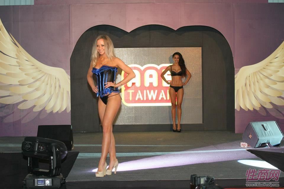 2012台湾亚洲成人博览澳洲热舞团体助阵图片20
