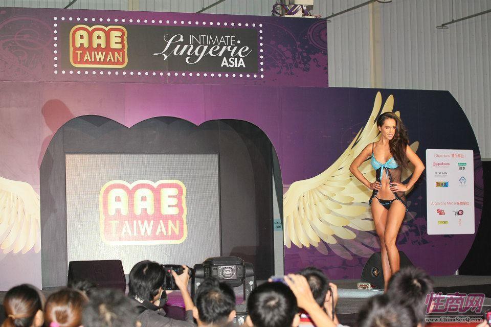 2012台湾亚洲成人博览澳洲热舞团体助阵图片23