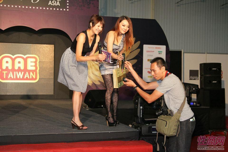 2012台湾亚洲成人博览澳洲热舞团体助阵图片21