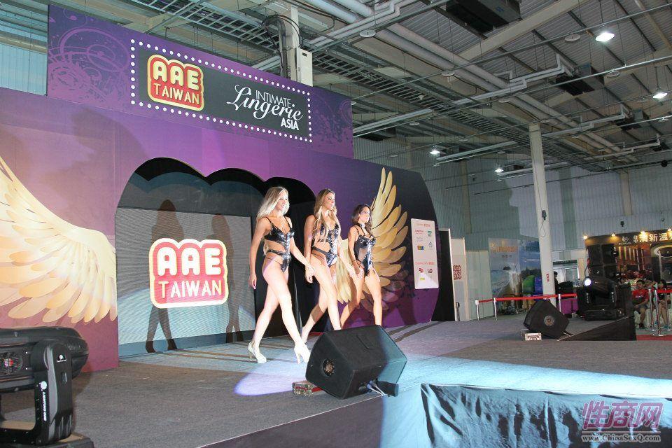 2012台湾亚洲成人博览澳洲热舞团体助阵图片25
