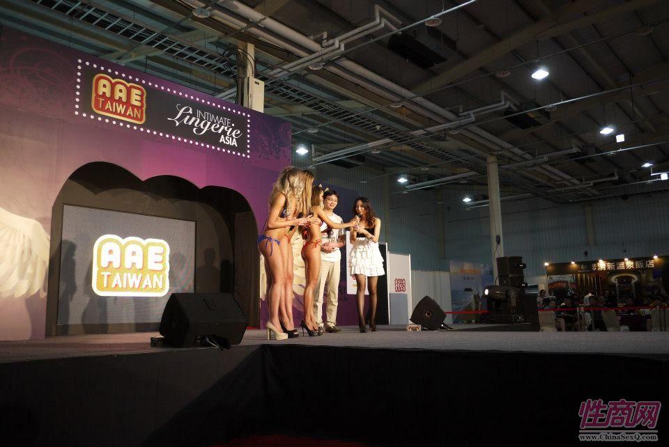 2012台湾亚洲成人博览澳洲热舞团体助阵图片31