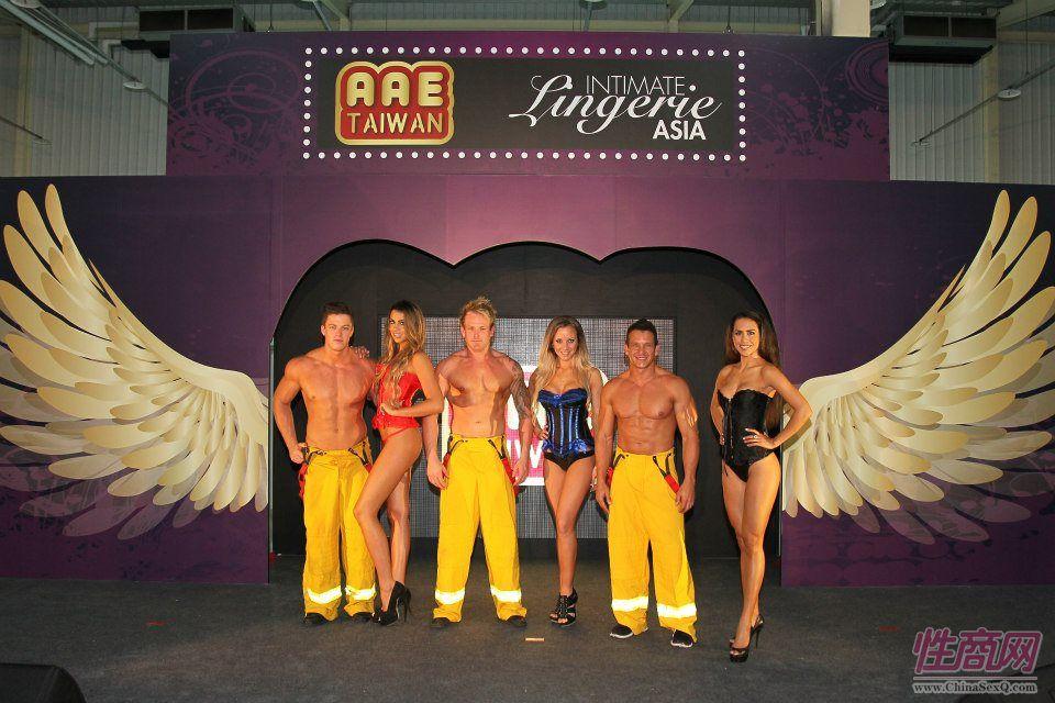 2012台湾亚洲成人博览澳洲热舞团体助阵图片42