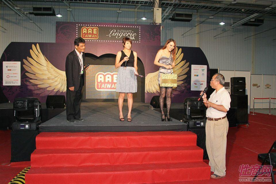 2012台湾亚洲成人博览澳洲热舞团体助阵图片40