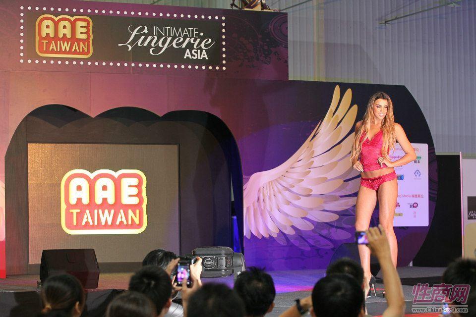 2012台湾亚洲成人博览澳洲热舞团体助阵图片45