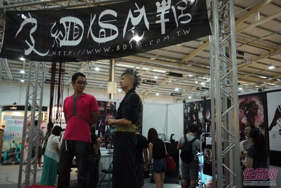 2012台湾亚洲成人博览澳洲热舞团体助阵图片48